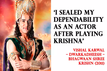 """""""I sealed my dependability as an actor after playing Krishna"""""""