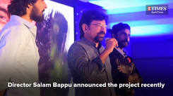 Shane Nigam to team up with Salam Bappu