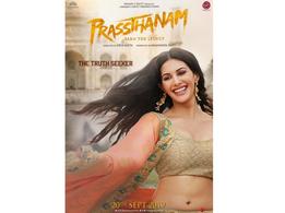 Prasthanam poster: Amyra looks gorgeous