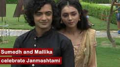 RadhaKrishn's Sumedh Mudgalkar and Mallika Singh celebrate Janmashtami in Indore