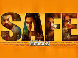 Safe trailer gives glimpse in action-packed political thriller
