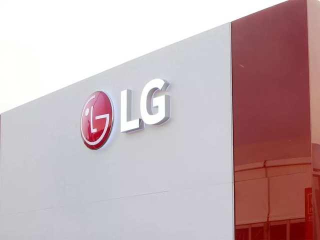 LG Display completes $4.2 billion OLED factory