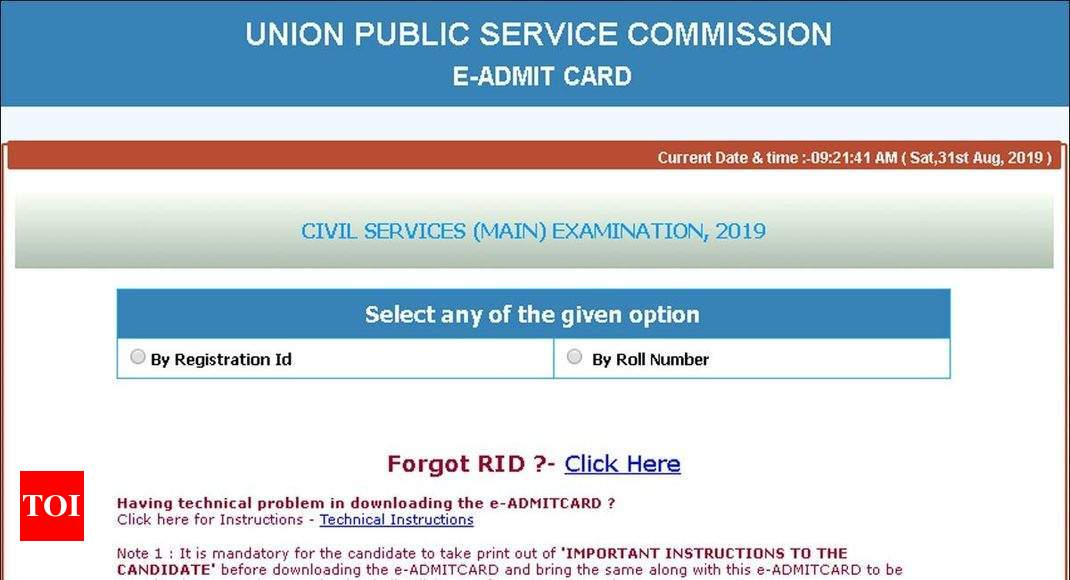 Image result for UPSC Civil Services Mains 2019 e-Admit Card Released Today