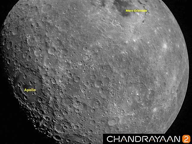 Moon image captured by Chandrayaan 2