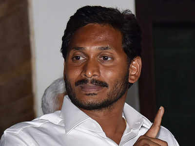 YSR death anniversary: YS Jaganmohan Reddy to pay tributes