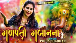Gujarati Music Videos | Gujarati Video Songs | Latest