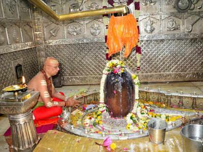 Image result for ujjain mahakal how toreach