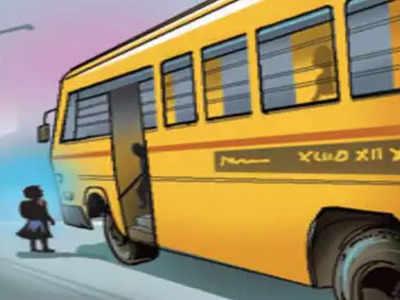 Gaya school bus operators violate CBSE guidelines | Patna