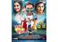 'Lallu Ki Laila': Nirahua, Aamrapali Dubey and Yamini Singh starrer will release on THIS date