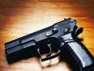 US boy shoots, kills all five members of family - Times of India