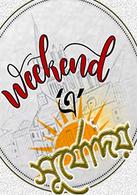 Weekend E Surjoday