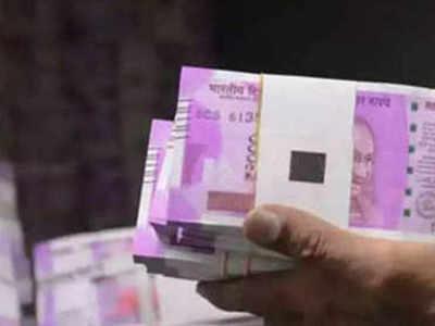 Kerala lottery result 5 9 2019: Kerala state lottery Karunya