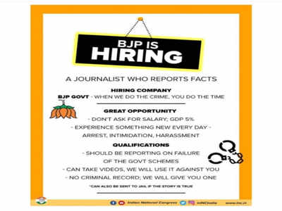 BJP is hiring 'a journalist who reports facts': Congress