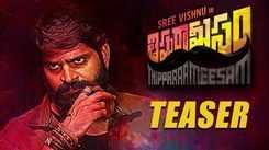 Telugu Videos | New Telugi Video Songs | New Telugu Video
