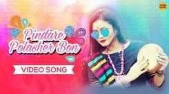 Bengali Music Videos | Bengali Video Songs | Latest Bengali