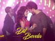 Prassthanam   Song - 'Dil Bevda'