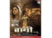 Khesari Lal Yadav and Kajal Raghwani's first look from 'Baaghi' revealed