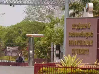 Bharathidasan University To Levy Fine