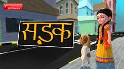 Children Hindi Nursery Rhymes 'Sadak Bani Hai Lambi Chaudi' - Kids Nursery Rhymes In Hindi