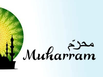 Muharram 2019: History and its significance