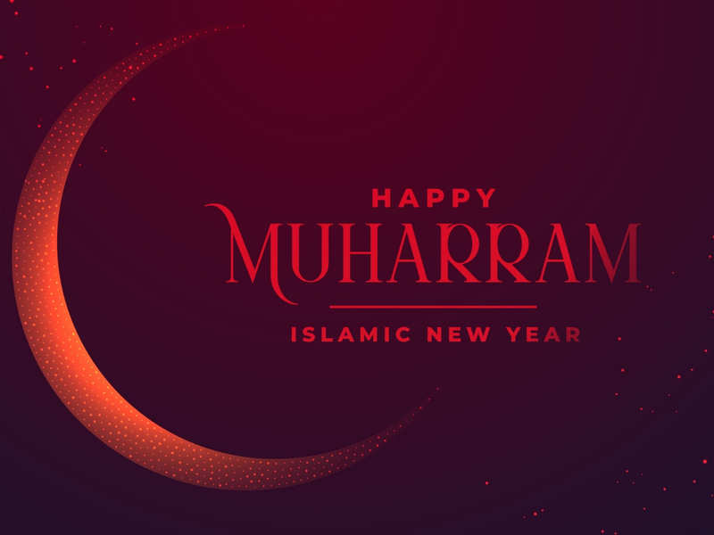 What is Muharram? Five things you need to know about Islamic New Year -  Times of India