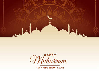 Muharram Wishes, Messages, Quotes and Images