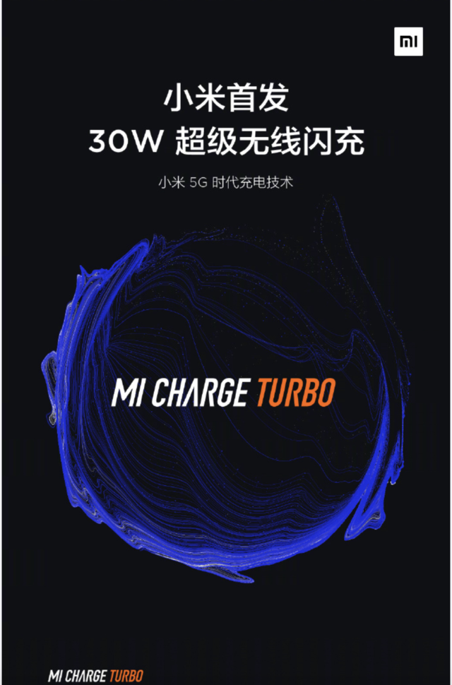 Xiaomi announces Mi Charge Turbo 30W wireless charging technology
