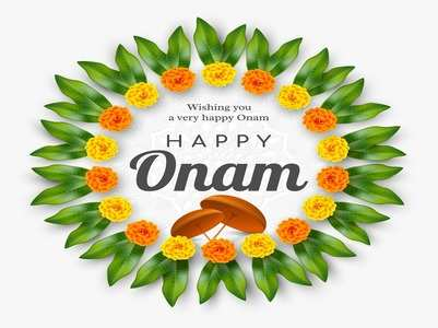 Happy Onam 2019: Cards, Pictures and GIFs