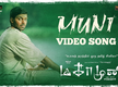 Magamuni | Song - 'Muni'