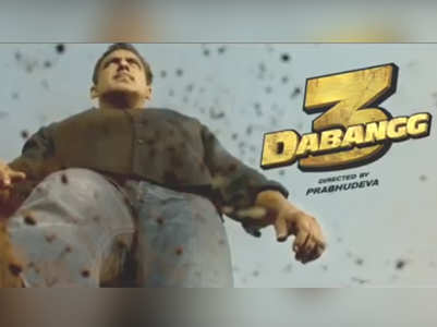 Dabangg 3 teaser hides a clue about the film
