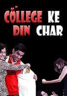 College ke Din Char