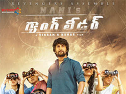 Movie Review: Gang Leader - 3/5