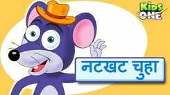 Children Hindi Nursery Rhyme 'Naughty Mouse | Natkhat Chuha Topiwala' - Kids Nursery Rhymes In Hindi