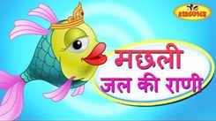 Children Hindi Nursery Rhyme 'Machhli Jal Ki Rani Hai' - Kids Nursery Rhymes In Hindi