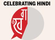Hindi Diwas 2019: 44% of Indians speak the language