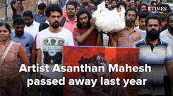 An exhibition to remember Asanthan