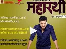 Five reasons to watch Maharathi