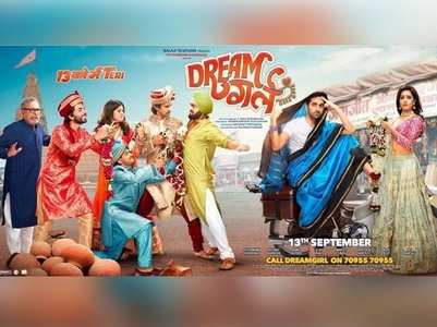 'Dream Girl' box office collection: Day 2