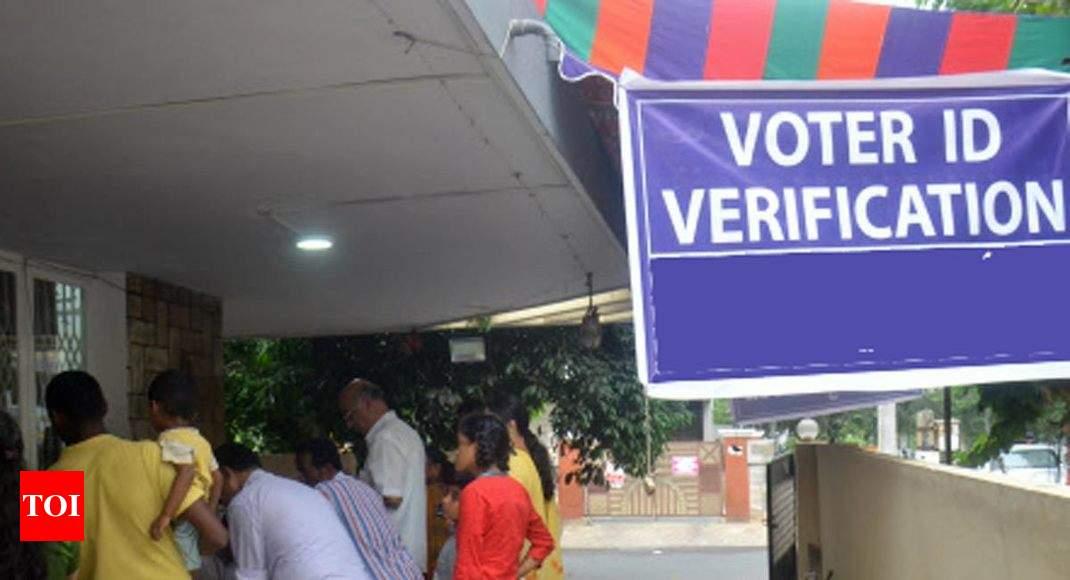 Освободить учителей от обязанности по проверке избирателей: отдел Эду в ДК
