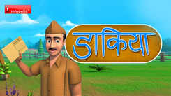 Children Hindi Nursery Rhyme 'Dekho Ek Dakiya' - Kids Nursery Rhymes In Hindi