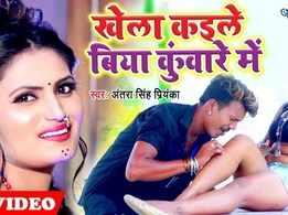 Watch: Antra Singh Priyanka's latest Bhojpuri song 'Bhore Me Bhagali Ae Nanado Pagali' from 'Pakrailu Ae Nando Rahariya Me 2'