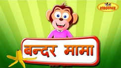 Children Hindi Nursery Rhyme 'Bandar Mama' - Kids Nursery Rhymes In Hindi