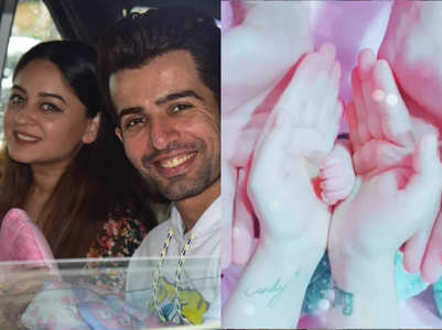 Jay-Mahhi announce their baby's name