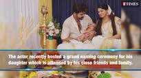 Deepan Murali hosts a grand naming ceremony for daughter Medhasvi