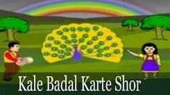Children Popular Hindi Nursery Rhyme 'Kale Badal Karte Shor' - Kids Nursery Rhymes In Hindi