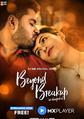 Beyond Breakup - An MX Original Series