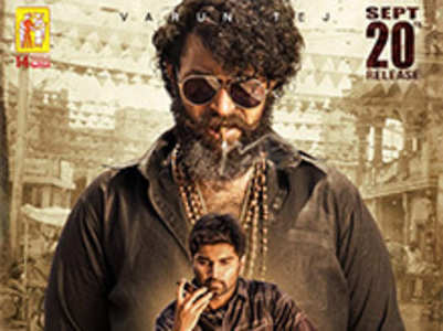 Movie Review: Valmiki - 3.5/5