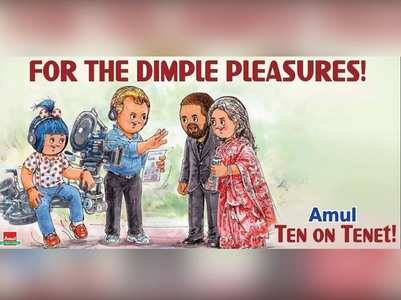 Dimple gets featured in butter brand's ad