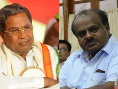 Image result for kumaraswamy siddaramaiah