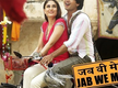 Jab We Met | Song - 'Tum Se Hi'